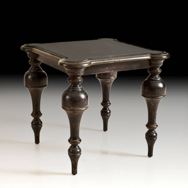 PM-7725 End Table
