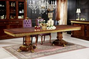VG-1263 Dining Table