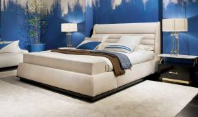 PRO-1500 King Size Bed