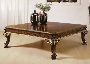 CAP-105 Coffee Table