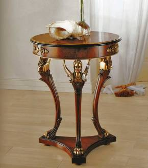 CAP-169 Small Table