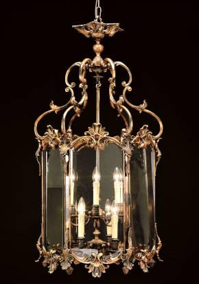 BL-320 Lantern
