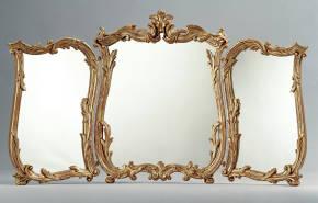 RG-1105 Vanity Mirror