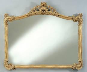 RG-1120 Neapolitan Mirror