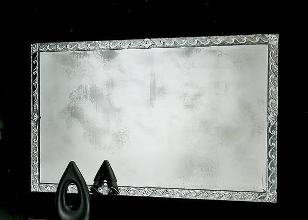 AV-99007 Mirror