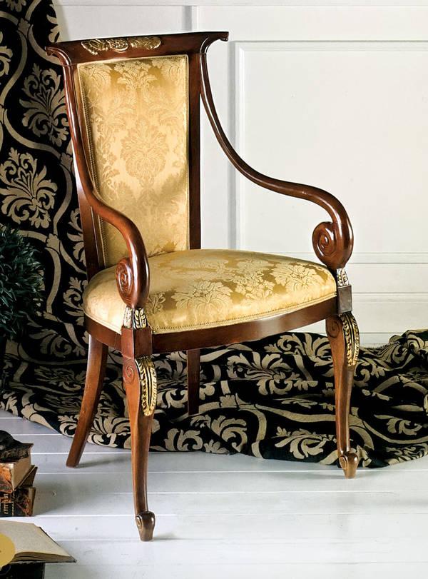 VG-811-CSA Arm Chair