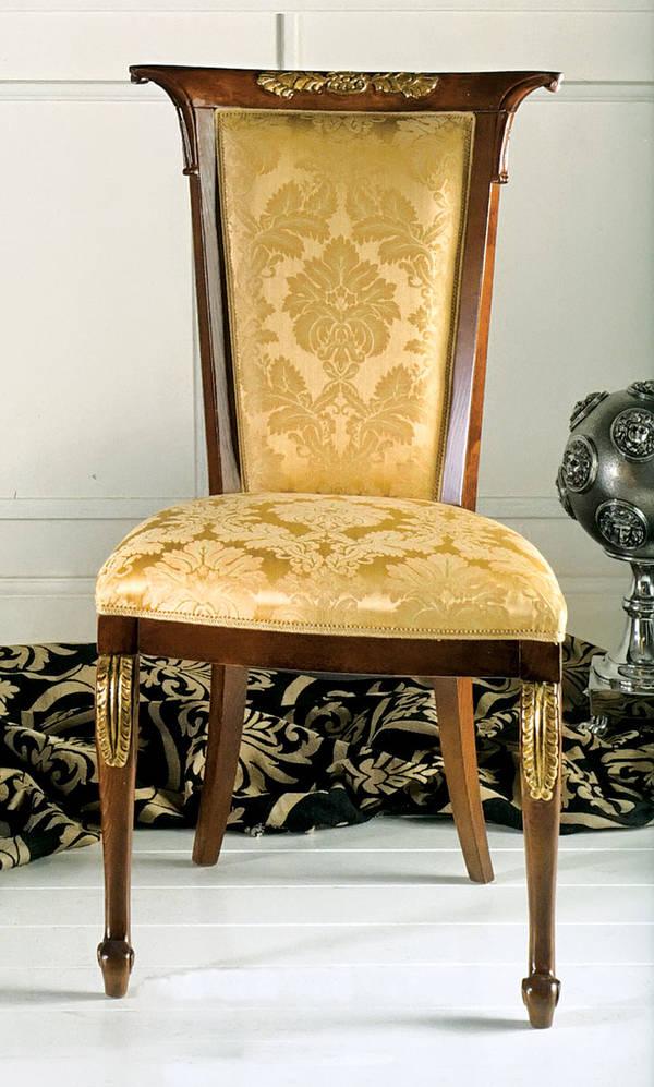 VG-811-SA Side Chair