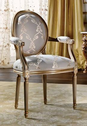 GL-108-P Arm Chair