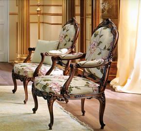 GL-1344-P Arm Chair