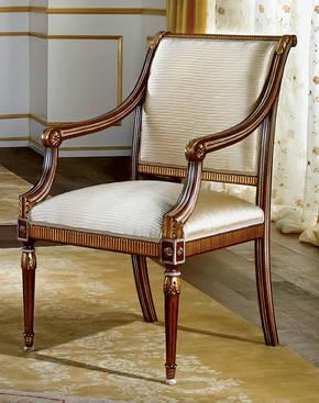 GL-447-P Arm Chair