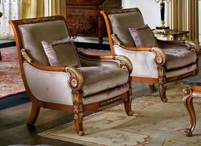 GL-1475-P Arm Chair