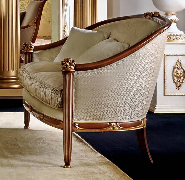 GL-1489-P Arm Chair