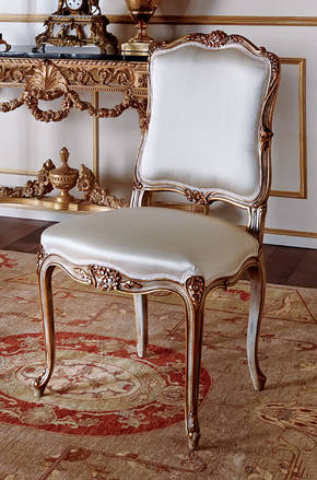 GL-641-S Side Chair