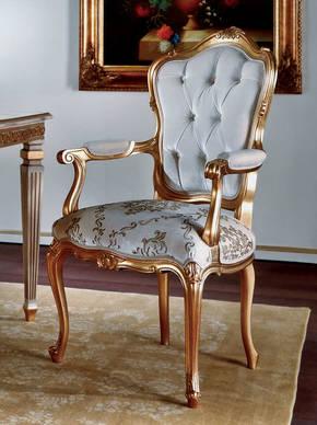 GL-688-P Arm Chair