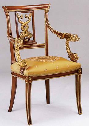 GL-308-P Arm Chair